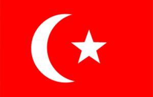 16-osmanli-imparatorlugu